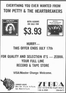 1978-07-11_OhioStateLantern