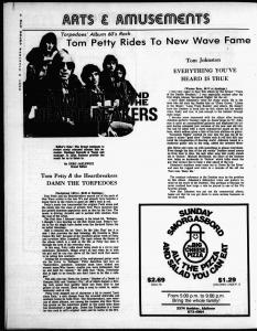 1980-02-08_The-Brand